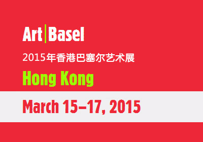 20150212-BlunBlun-Art-Basel-Hong-Kong-2015-bus
