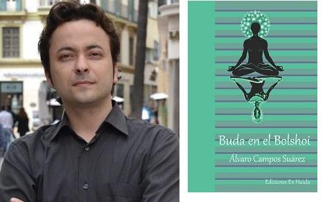 Alvaro-Campos-Suarez_EDIIMA20150422_0977_17