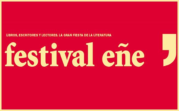 festival_ene