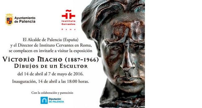 Roban-Victorio-Macho-Instituto-Cervantes_907120353_102675204_667x499