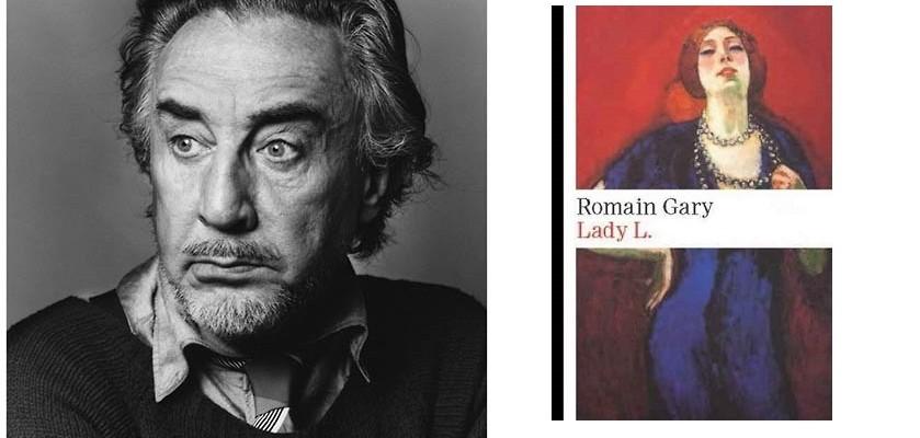 Romain-Gary
