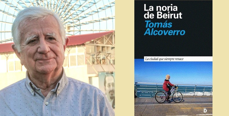 tomas_blog-980x551@2x